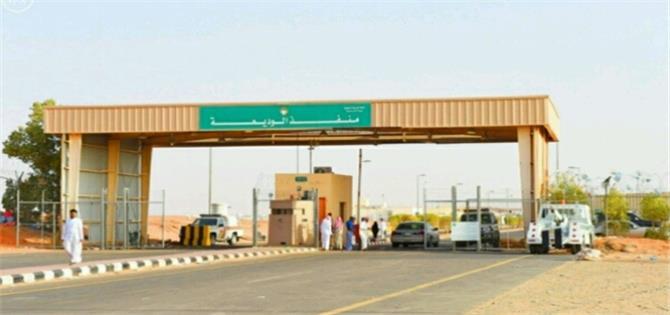 أهم منفذ حدودي مشترك بين اليمن والسعودية يعلن عن بدء استقبال الوافدين اليمنيين الى المملكة (تفاصيل)