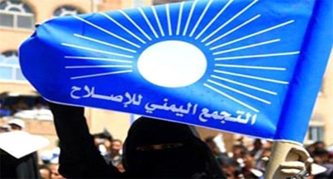 الكشف عن فساد قيادي بارز بإخوان اليمن
