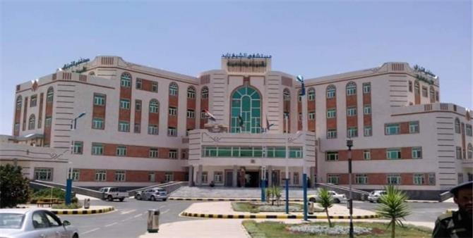 الحوثيون يغيرون اسم مستشفى زائد للأمومة والطفولة في صنعاء