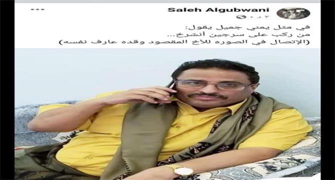 من الرياض.. الجبواني ينفجر غاضاً ويقوم بأهانة مسئول سعودي بارز