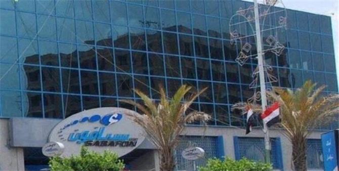مسلحون يستهدفون مقر شركة سبأفون في عدن ويحرقون كبائنها