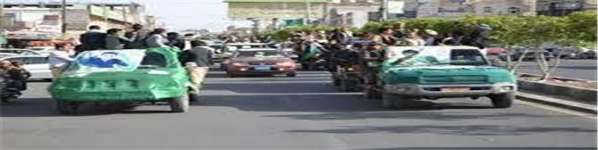 الحوثي يعترف بمصرع اثنين من أبرز قياداته العسكرية..( الأسماء)