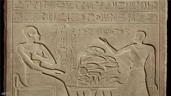 10 اختراعات مصرية قديمة