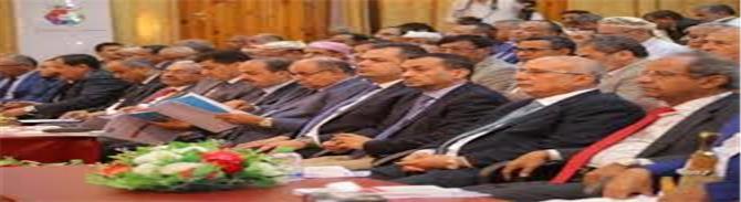 الحكومة تؤدي اليمين الدستورية أمام الرئيس هادي
