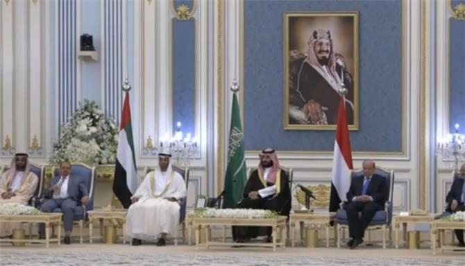 وزراء الحكومة اليمنية الجديدة يغادرون عدن صوب الرياض لاداء اليمين الدستورية