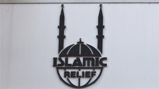 سياسيون ألمان يطالبون بوقف نشاط منظمة الإغاثة الإسلامية