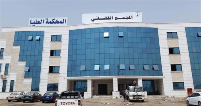 تفاصيل جديدة حول محاكمة الرئيس هادي في العاصمة عدن