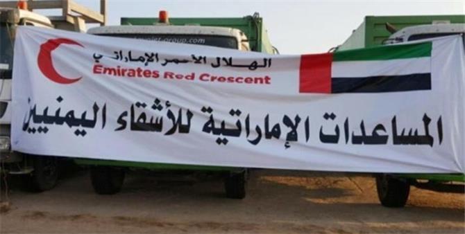 الإمارات أول المانحين.. نهر من العطاء يتدفق على اليمن
