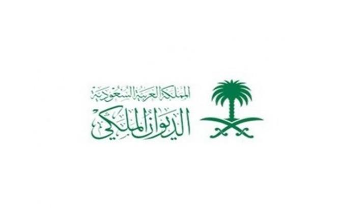 الديوان الملكي السعودي يُعلن وفاة الأمير بندر بن فيصل