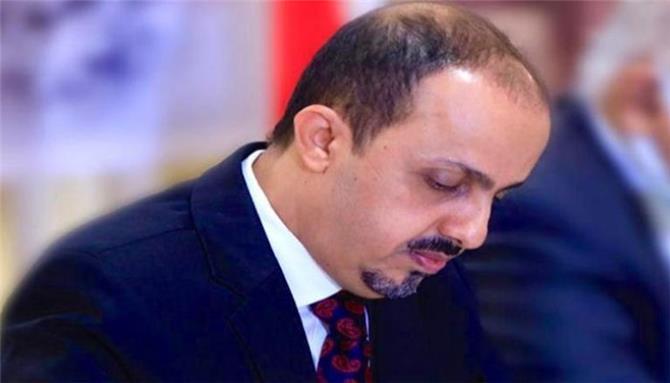 الحكومة اليمنية: جرائم الحوثي بمأرب تنسف جهود السلام