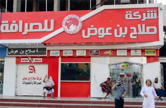 اليمن: المركزي في عدن يكافح لردع المتلاعبين بالريال المنهار